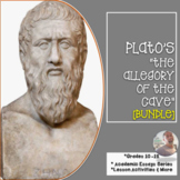 """Plato's """"The Allegory of the Cave"""" [BUNDLE]"""