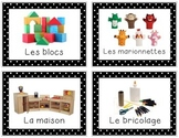 Play Centres Names in French