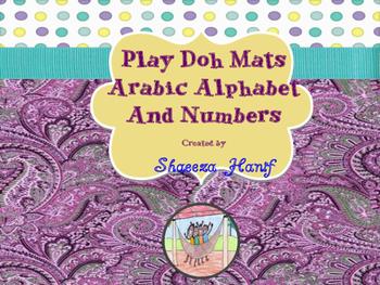 Play Doh Mats Arabic