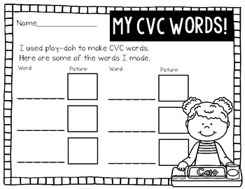 Play-Doh Mats--CVC Short A Words