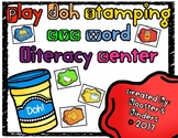 Play Doh / Play Dough Letter Stamps CVC Word Literacy Center Task Cards
