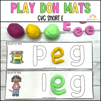 ♥ Play Doh Playdough CVC Mats Short E Phonics Work ♥ $1 DEAL