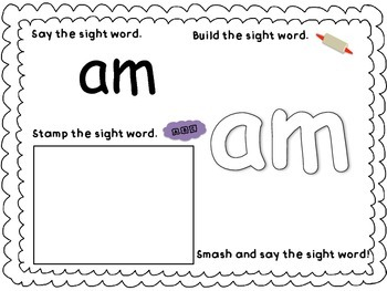 Play-Doh Sight Word Mats for Sight Words: am, are, I, the, we