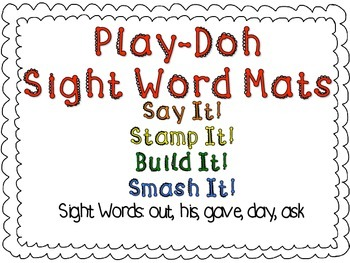 Play-Doh Sight Word Mats for Sight Words: out, his, gave, day, ask