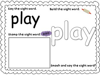 Play-Doh Sight Word Mats for Sight Words: play, in, a, for, look, me