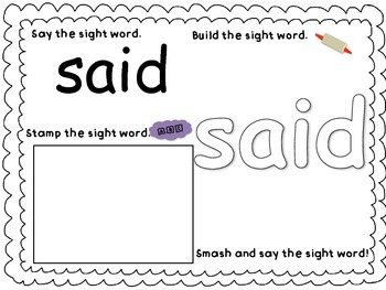 Play-Doh Sight Word Mats for Sight Words: said, did, may, or, this