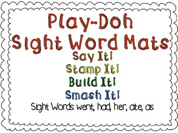 Play-Doh Sight Word Mats for Sight Words:went, had, her, ate, as
