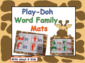 Play-Doh Word Family Mats