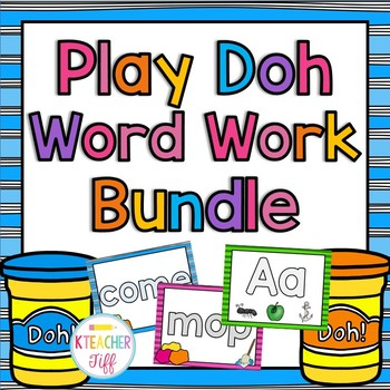 Play Doh Word Work Bundle