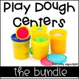 Play Dough Centers Bundle