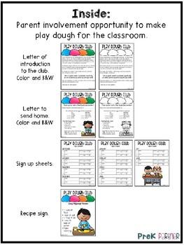 Play Dough Club! {{EDITABLE}}
