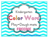 Play-Dough Color Word cards FREEBIE