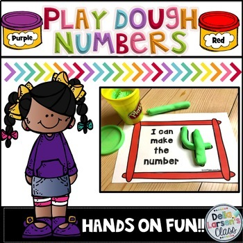 Play Dough Letter, Number, Shape, and Picture BUNDLE