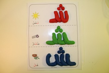 Play Dough Letter Shapes