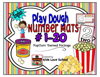Play Dough Mats-#1-20-Popcorn Theme ENGLISH Version Lots of Fun!