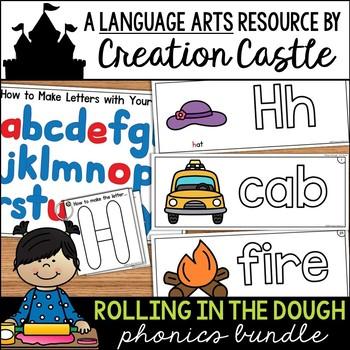Alphabet, CVC, and CVCe Play Dough Mats BUNDLE