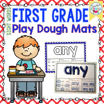 Dolch Sight Words Play Dough Mats -  (First Grade List)