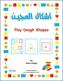 Play Dough Shapes