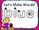 Play Dough Sight Word Mats! Bundle!