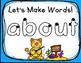 Play Dough Sight Word Mats! Third Grade List