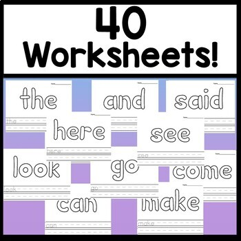 Sight Words Kindergarten with Play Dough {40 Pages of Kindergarten Sight Words!}