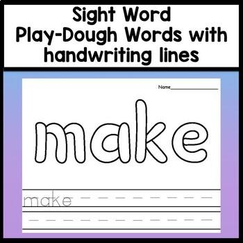 PlayDough Mats {40 Words!} {Sight Word Play Dough Mats} {Sight Word Centers}