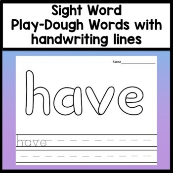 Sight Word Centers with Playdough {52 Words!}