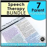 Speech Therapy Parent Handouts Bundle Distance Learning