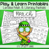 Play & Learn Leveled Printables: March
