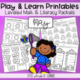 Play & Learn Leveled Printables: May