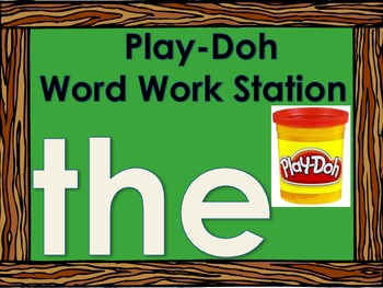 Play-doh Sight Words, Letters, Numbers Word or Math Work Station for Centers