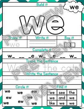 PlayDough Sight Word Center Sheets