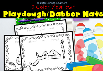Playdough Dabber Mat- Arabic colors