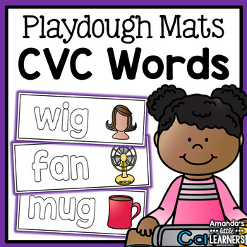CVC Word Playdough Mats