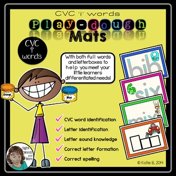 Playdough Mats - CVC 'i' Words