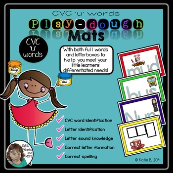 Playdough Mats - CVC 'u' Words