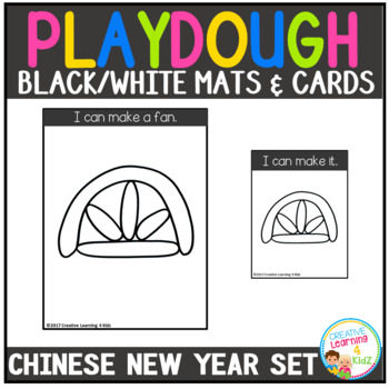Playdough Mats & Visual Cards: Chinese New Year Set