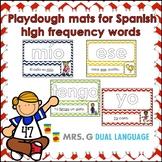 Spanish High Frequency Words Play dough Mats. Palabras de uso frecuente