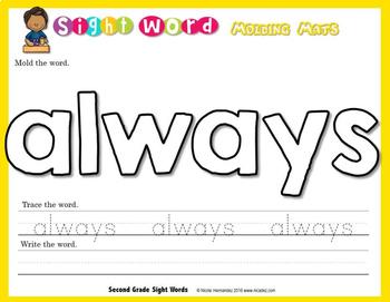 Playdough (Playdoh) 46 Second Grade Dolch Sight Words Moulding (Molding) Mats