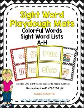 Playdough mats for Lists A-H Colorful Sight Words