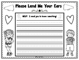 Please Lend Me Your Ears! FREEBIE!
