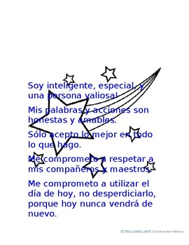 Respect Pledge in English and Spanish