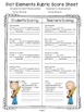 Plot Elements Choice Menu Pack for Differentiation and Extension {Common Core}