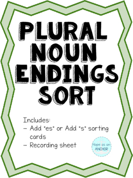 Plural Noun Endings Sort