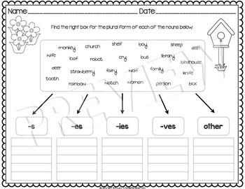 Plural Nouns Garden - Interactive Matching Activity - QR Optional + 2 Worksheets
