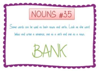 Plural Nouns, Nouns and Verbs Activity BUNDLE - SAVE