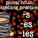 Plural Nouns - s, es, ies - Singular and Plural Nouns - Ha