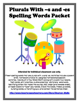 Plurals With –s and -es Spelling Basic Word Work Packet