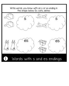 Plurals s, es Phonics Flipbook