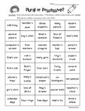 Plurals vs. Possessives Color Sorting Worksheet